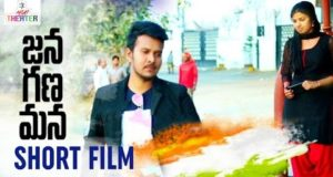 Jana Gana Mana Telugu Short Film