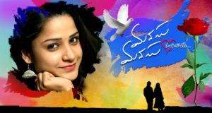 Manasu Manasu Kalisi Poye Telugu Love Short Film