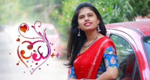 Prema ++ Telugu Latest Short Film