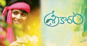 Sreekaram Telugu Short film 2017