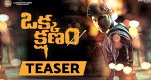 Okka Kshanam Official Teaser, Allu Sirish, Vi Anand, Surabhi, Seerat Kapoor