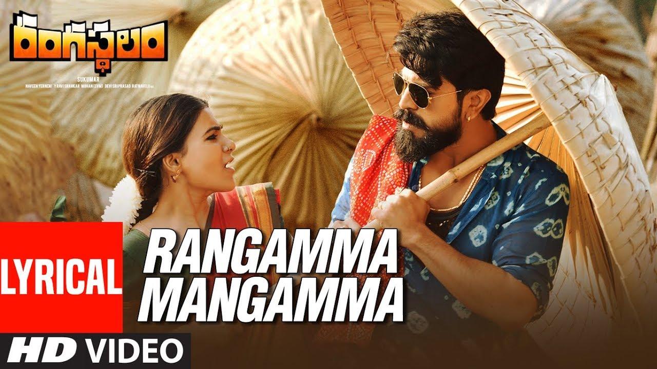 rangasthalam video songs download