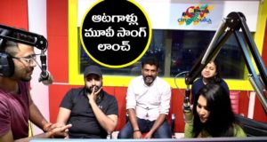 Aatagallu First Single Neevalle Neevalle Launch Event, Nara Rohit, ParuchuriMurali, Cineveduka