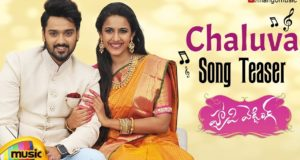 Chaluva Song Teaser, Happy Wedding Movie Songs, Sumanth Ashwin, Niharika Konidela, Mango Music