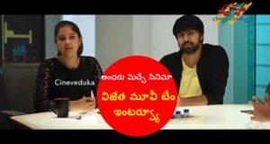 Kaumudi Interview with Vijetha Team, KalyaanDhev, Senthil, Rakeshsashii, #VijethaMovie, Cineveduka