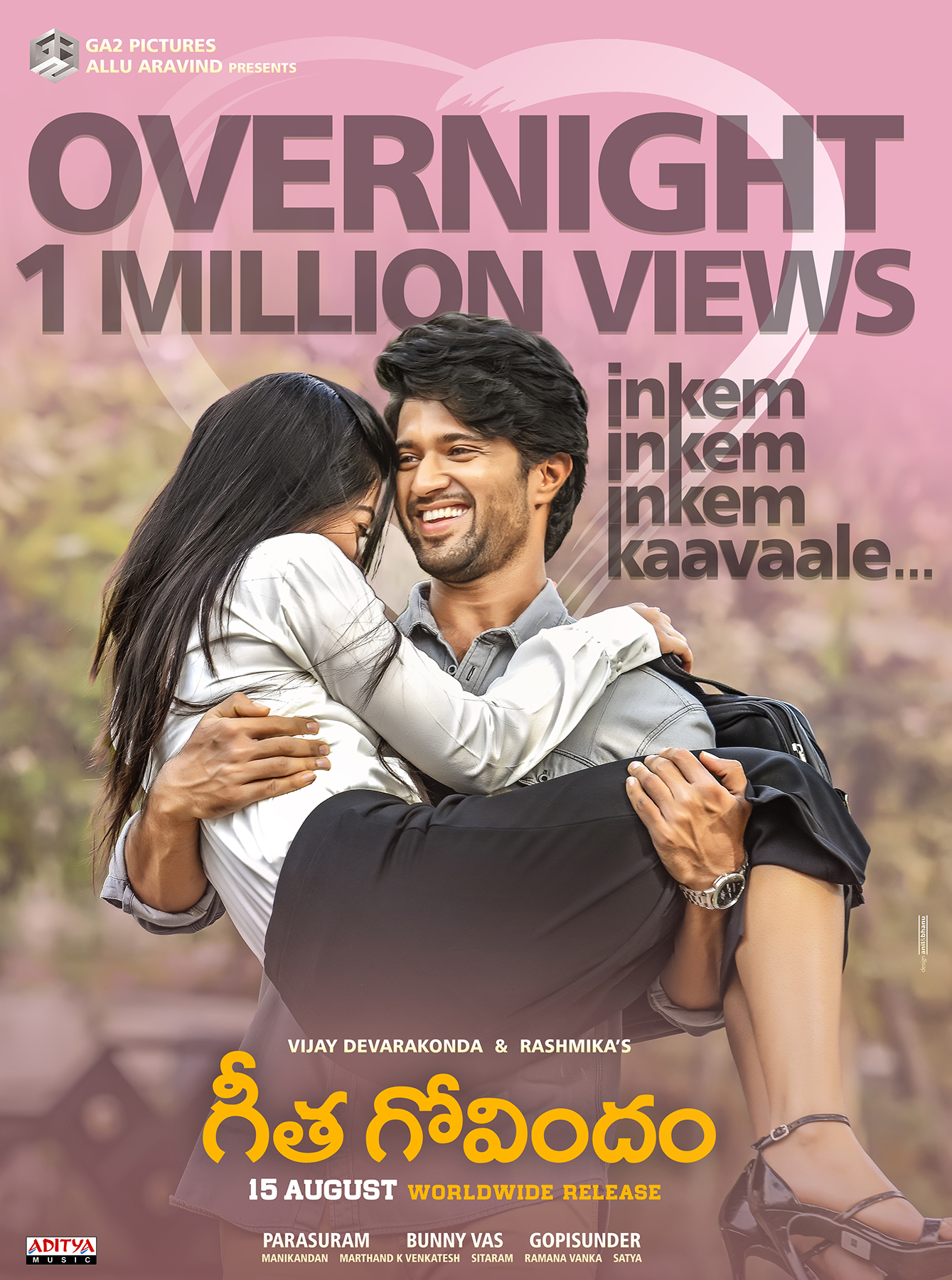 geetha govindam movie song download