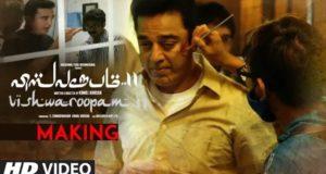 Vishwaroopam 2 Tamil Making Video, Kamal Haasan, Pooja Kumar, Andrea Jeremiah, Ghibran