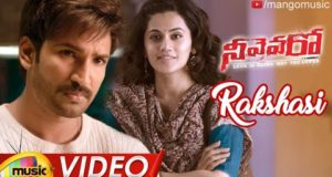 Rakshasi Full Video Song, Neevevaro Movie Songs, Aadhi Pinisetty, Taapsee