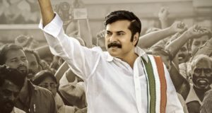 Yatra Releasing On Dec 21st On The Occasion Of YS Jagan Birthday