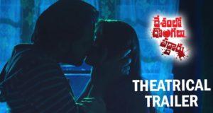 Desamlo Dongalu Paddaru Official Trailer, Khayyum Ali, CelebKonect