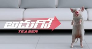 Adhugo Movie Teaser, Ravi Babu, Prashanth Vihari