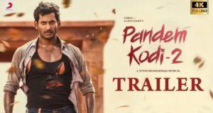 Pandem Kodi 2 Telugu Trailer