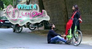 What A Ammai, Latest Telugu Short Film, Eluru sreenu, Friday Poster