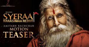 Megastar Amitabh Bachchan Motion Teaser, Sye Raa Narasimha Reddy, Megastar Chiranjeevi, RamCharan