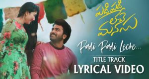 Padi Padi Leche Manasu - Title Song With Lyrics, Sharwanand, Sai Pallavi, Vishal Chandrashekar