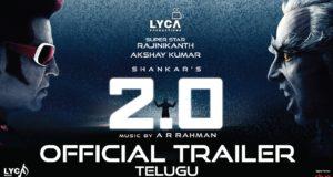 #2Point0, #2Point0Teaser, #LycaProductions 2.0 - Official Trailer Telugu, Rajinikanth, Akshay Kumar, A R Rahman, Shankar, Subaskaran