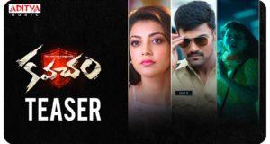 Kavacham Official Teaser, Bellamkonda Sai Sreenivas, Kajal, Mehreen, Sreenivas Mamilla, Thaman
