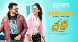 Chaliya Lyrical Video From DEV, Karthi, Rakul Preet Singh, Harris Jayaraj, Rajath Ravishankar