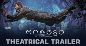 Antariksham 9000 KMPH Theatrical Trailer, Varun Tej, Aditi Rao, Lavanya Tripathi, Sankalp Reddy