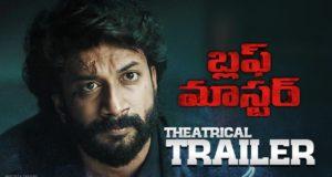 Bluff Master Trailer, Satya Dev, Nandita Swetha, Gopi Ganesh, Sunil Kashyap