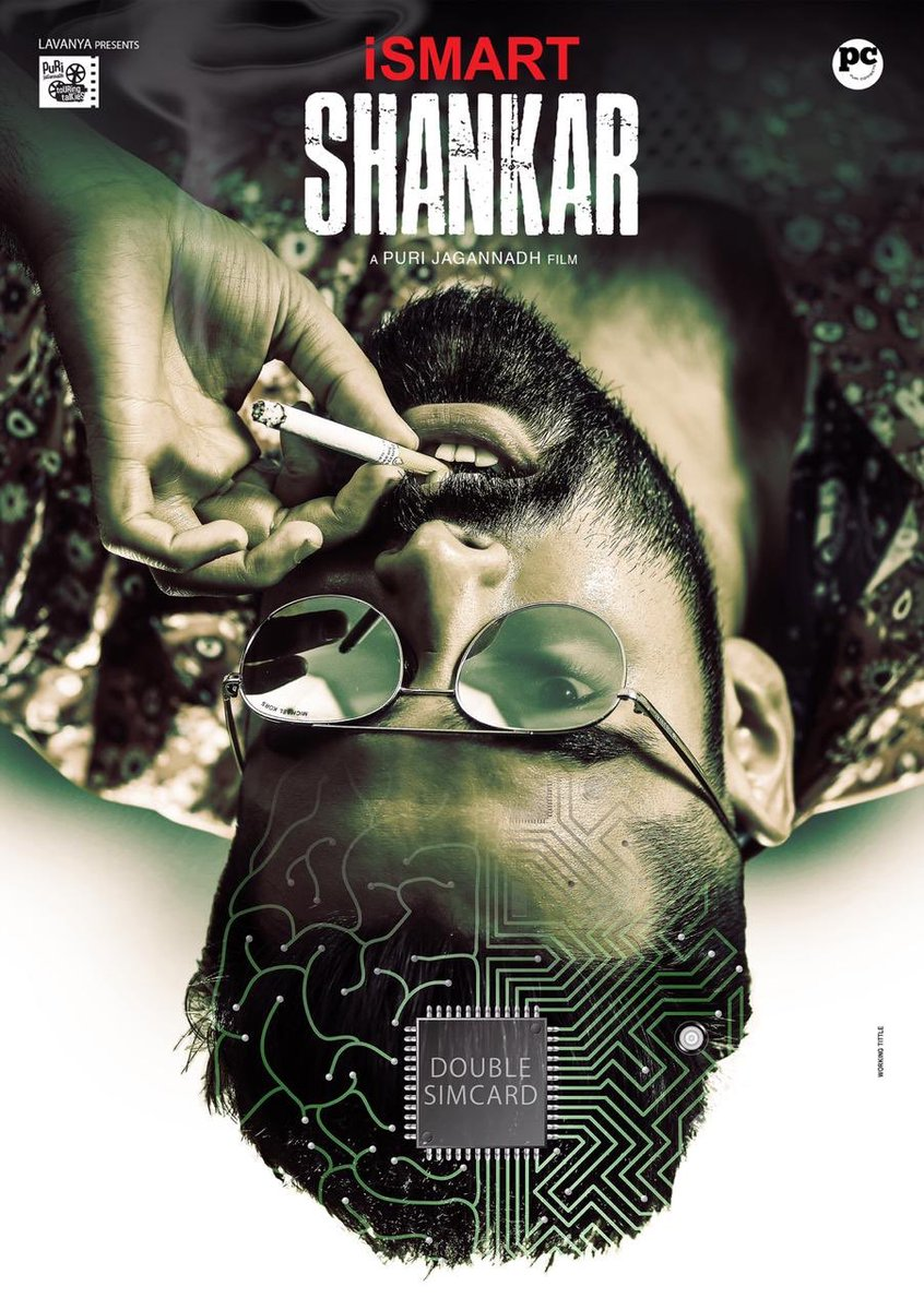 First Look - I Smart Shankar