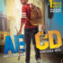 Allu Sirish ABCD Movie Grand Release On 1st March