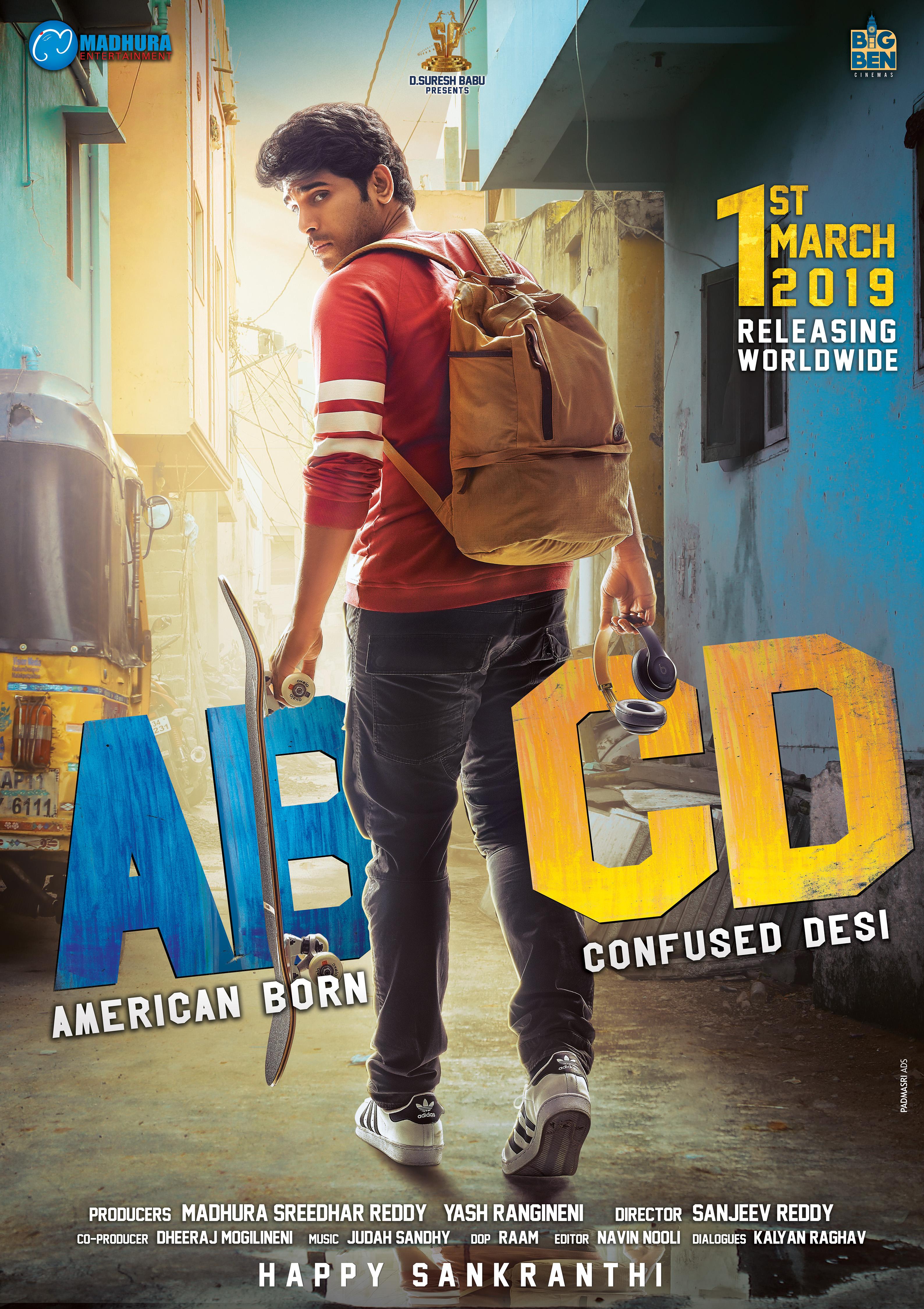 Allu Sirish ABCD Movie Grand Release On 1st March