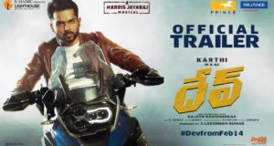 Dev [Telugu] Theatrical Trailer, Karthi, Rakul Preet, Harris Jayaraj, Rajat Ravishankar