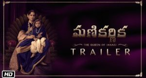 Manikarnika - The Queen Of Jhansi Official Telugu Trailer