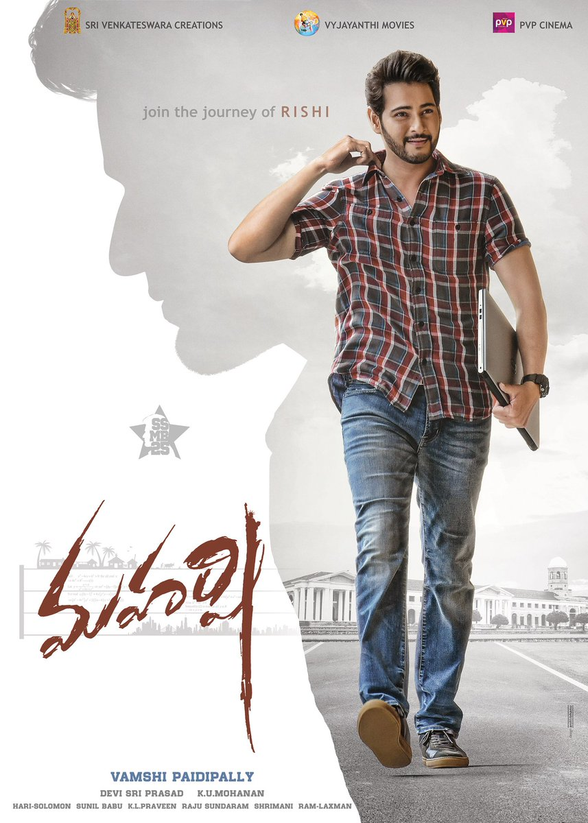 Superstar Maheshs Maharshi In Final Stages Of Shoot. Releasing On April 25th