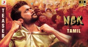 NGK - Official Teaser (Tamil)