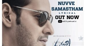 Nuvve Samastham Lyrical From SuperStar Mahesh Babus Maharshi