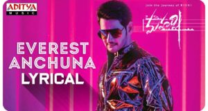 Everest Anchuna Lyrical Song From MaheshBabu Maharshi